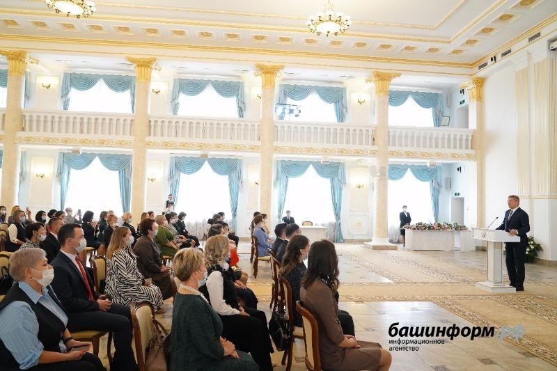 Радий Хабиров: День учителя - самый замечательный и любимый праздник