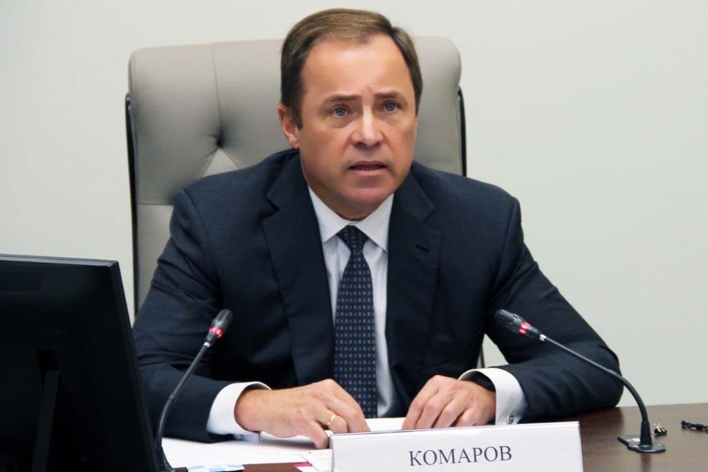 Радий Хабиров принял участие в совещании ПФО